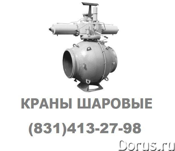 Кран шаровой Ду150 Ру80 11лс(6)760п1м - Промышленное оборудование - Кран шаровой Ду150 Ру80 11лс(6)7..., фото 1